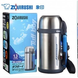 Zojirushi food thermos